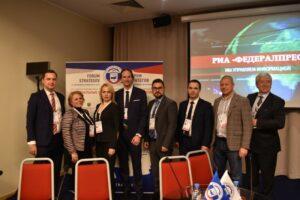 Innovative models of business transfer – Expert Panel