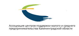 Kaliningrad SATC