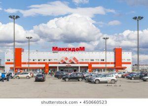 Maksidom